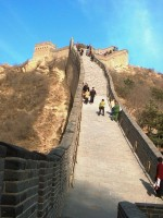 Kínai Nagy Fal - a Könnyek Fala