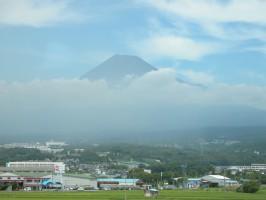 Fudzsi, a japánok szent hegye